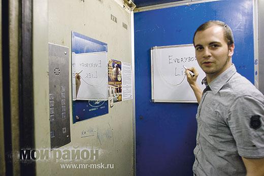 В одном из подъездов дома 13 по улице Академика Павлова в лифте специально повесили маркер, чтобы люди рисовали в кабине