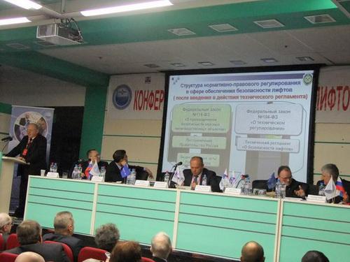 В.С. Котельников в своей презентации остановился на нормативно-правовом регулировании в лифтовом комплексе: в области промышленной безопасности и технического регулирования