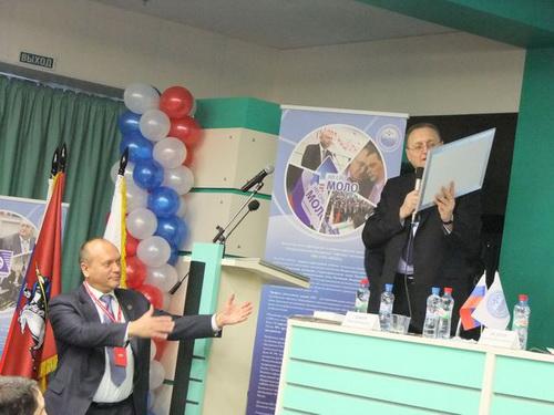 По традиции первый день работы Конференции закончился награждением участников Конференции