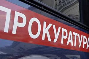 Прокуратурой города Сургута проведена проверка по факту длительного нахождения несовершеннолетней девочки  в неисправном лифте