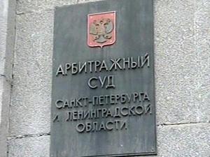Первая попытка Ростехнадзора ограничить число саморегулируемых организаций (СРО) в России оказалась неудачной
