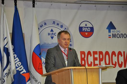 Председатель Комитета Торгово-промышленной палаты РФ по предпринимательству в сфере ЖКХ Андрей Широков