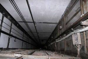 По словам чиновников акимата, в Актау будут строить современный лифтовый завод