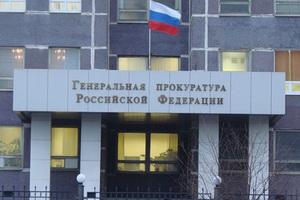 «Схемами» работы Росаккредитации заинтересовалась Генеральная прокуратура