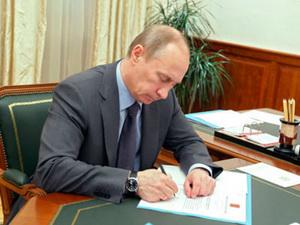 Путин подписал Закон о классификации опасных производственных объектов