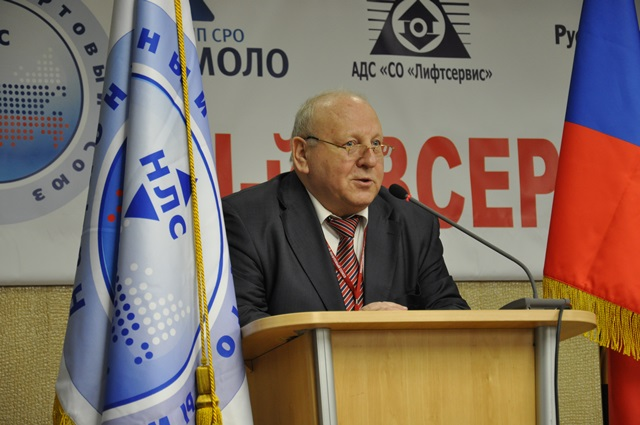 Президент НЛС Владимир Котельников