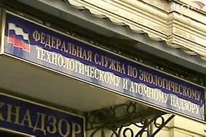 «Дворцовые интриги» Ростехнадзора