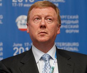 Анатолий Чубайс, глава «Роснано»