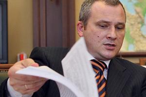 Руководитель Федеральной службы по экологическому, технологическому и атомному надзору (Ростехнадзор) Николай Кутьин освобожден от должности