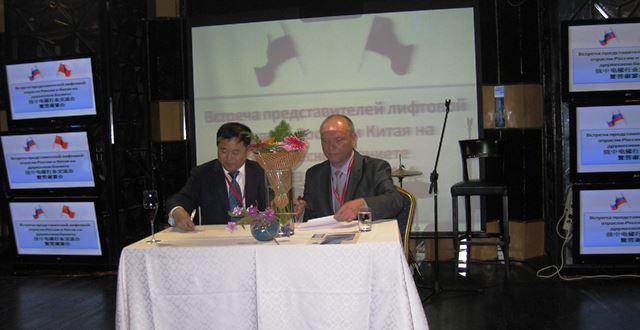 7 июня 2013 года в ходе 6-й Международной выставки «Лифт Экспо Россия 2013» состоялись деловые переговоры между руководством НЛС и СЕА — китайской лифтовой ассоциации