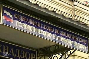 Ростехнадзор предлагает обсудить Постановление Правительства Российской Федерации «Об утверждении Положения о порядке ввода в эксплуатацию и учета лифтов»
