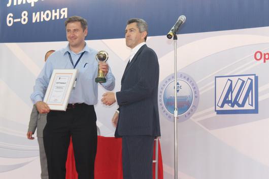 На «Лифт Экспо Россия 2013» Лифт-Пресс.Ru получил награду «За активное участие и содействие проведению выставки»