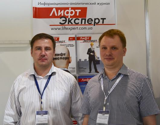 С главным редактором украинского журнала  «Лифт Эксперт» Михаилом Агеевым
