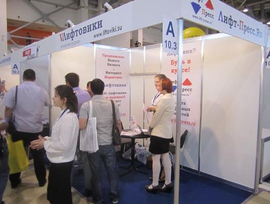 Информационный портал Лифт Пресс принимал участие в выставке в качестве Генерального Интернет-партнера