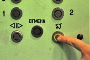 У ЗАО «Гомельлифт» начались финансовые проблемы. Работники обеспокоены