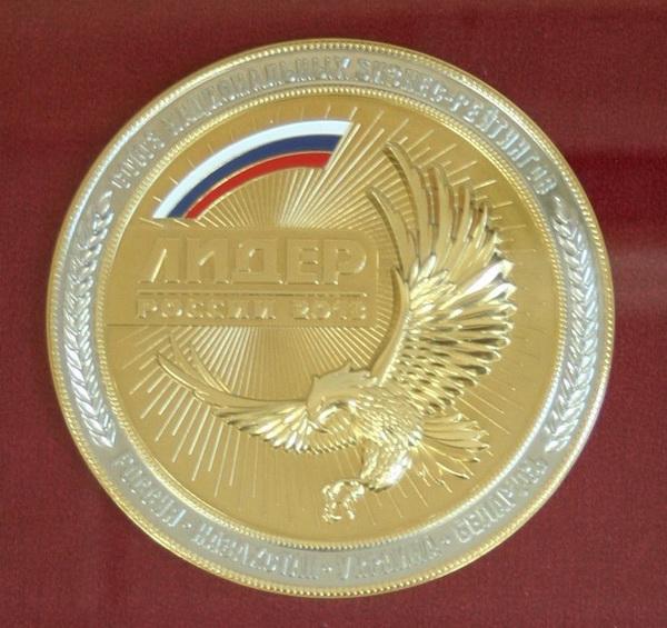В рамках Национального бизнес-рейтинга КМЗ включен в список предприятий-лидеров экономики России
