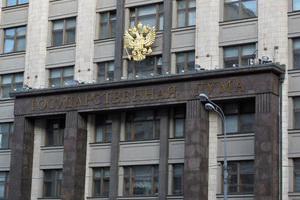 Законопроект с инициативой освободить жильцов первых этажей от платы за пользование лифтами внесен в Госдуму