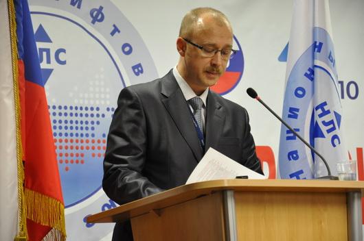 Председатель Комитета по аналитике и статистике НЛС Андрей Аникеев
