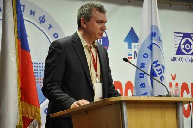 Представитель Евразийской комиссии Дмитрий Щекин на конференции лифтовиков