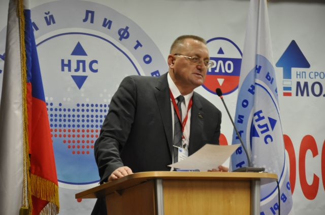 Модератор Конференции, член Совета НЛС Иван Дьяков