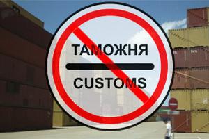 Опубликовано Решение Совета ЕЭК о введении таможенных пошлин на лифты