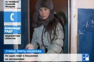 Лифты в половине кишиневских многоэтажек безнадежно устарели