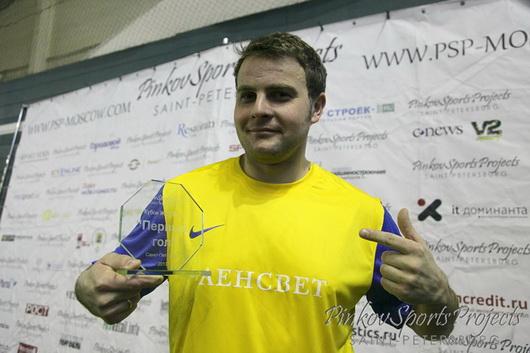 По традиции турнир открылся номинацией – «Первый гол», отличился Дмитрий Смирнов из команды Ленсвет