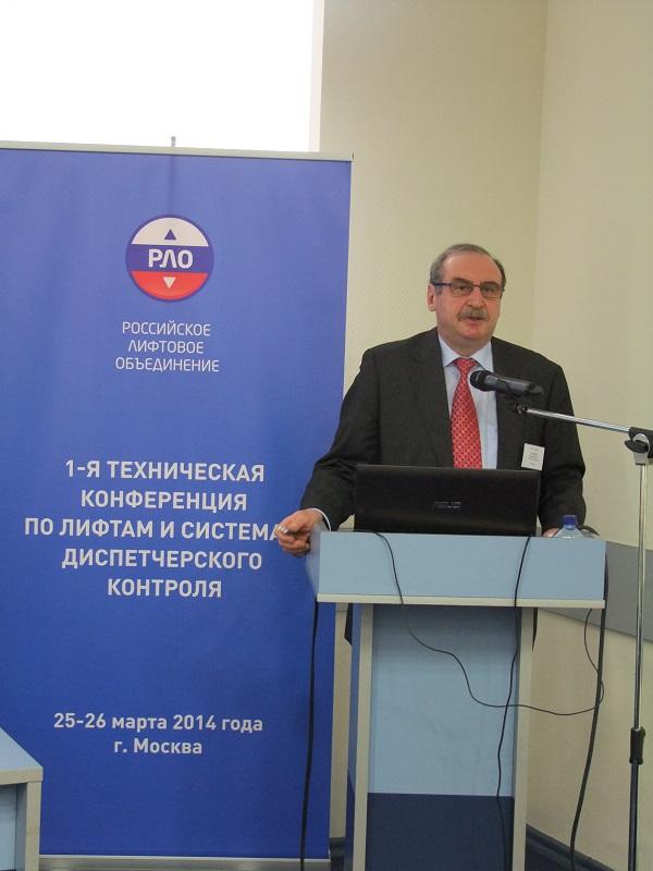 Состоялась 1-ая Техническая конференция по лифтам и системам диспетчерского контроля