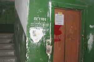 В Узбекистане поставщиков лифтов будут отбирать на конкурсной основе
