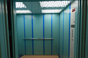 В мэрии города Худжанда, административного центра Согдийской области, будут установлены два современных лифта производства ОАО «Могилевлифтмаш»