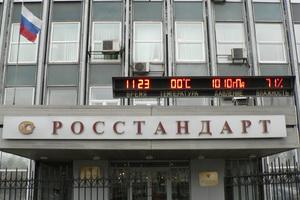 Утвержден национальный стандарт РФ ГОСТ Р 55964-2014 «Лифты. Общие требования безопасности при эксплуатации»