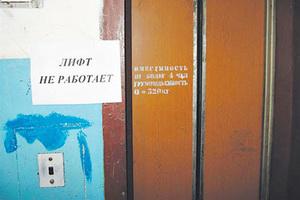 Вот уже несколько дней в Славянске не работают лифты