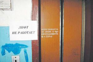 Необходимо страховать каждого входящего в столичные лифты бишкекчанина, уверен депутат от фракции СДПК Бишкекского городского кенеша (БГК) Павел Десятников