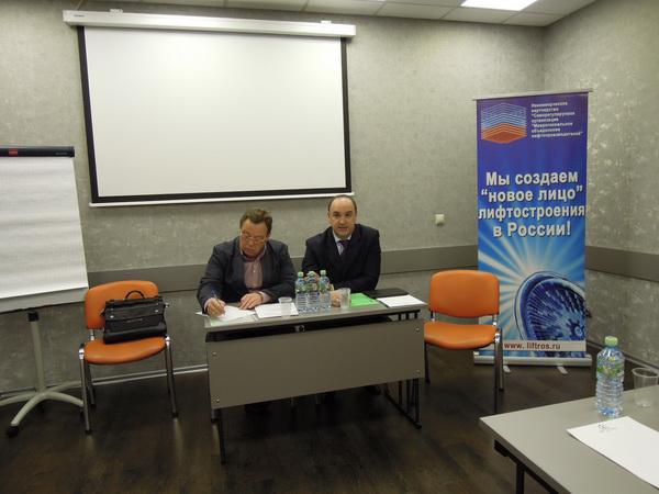 Проголосовали «за» введение в состав коллегиального органа - Совета НП «СРО «МОЛП» независимым членом - Евгения Ромашко