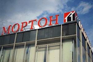 Новый завод по производству лифтов, который будет расположен в Наро-Фоминском районе Московской области, начнет работу к сентябрю 2015