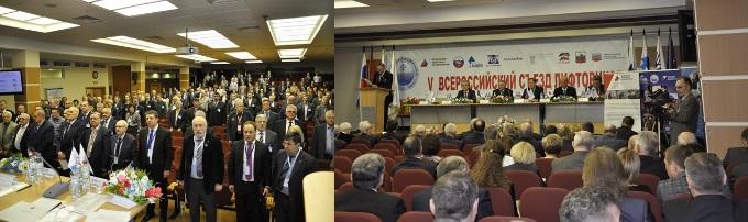 В Москве завершил работу Пятый Всероссийский Съезд лифтовиков