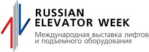 «Russian Elevator Week» – авторитетная выставка международного значения в области вертикального транспорта