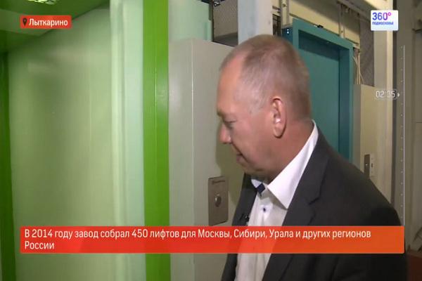 """Генеральный директор """"Евролифтмаш"""" Николай Богданов"""
