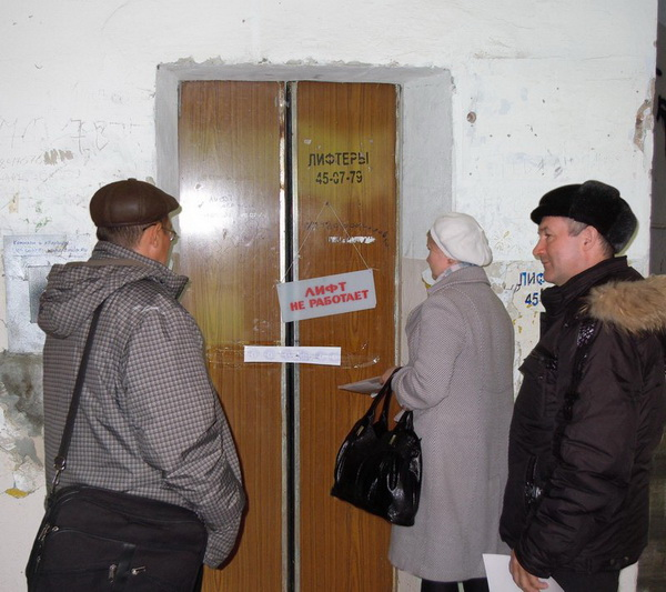Городская Программа По Замене Лифтов