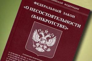 ООО «Серпуховский Лифтостроительный завод» банкрот?