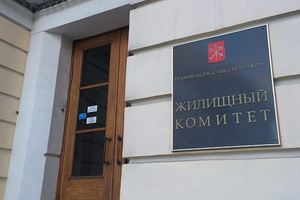 Лифт с опозданием... ТСЖ «Грибоедова 146» взыскало с Жилищного комитета Петербурга свыше 7,3 млн рублей компенсации за ремонт лифтов