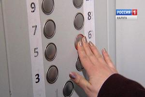 Жители 13-ти калужских домов платят за несуществующий лифт