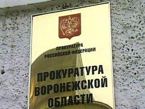 Прокуратурой Коминтерновского района г. Воронежа проведена проверка соблюдения законодательства в сфере обеспечения безопасности лифтов