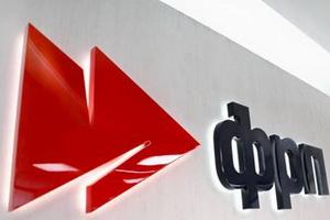 Фонд развития промышленности при Минпромторге одобрил льготный заем на организацию производства современных энергоэффективных лифтов
