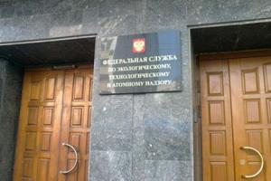 МТУ Ростехнадзора завершило расследование причин аварии лифта жилом комплексе «Алые паруса» в Москве