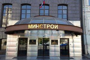 Минстрой предлагает в строящихся за госбюджет домах устанавливать российские лифты