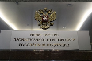 19 января 2017 г. в Минпромторге России прошло совещание по обсуждению программы обновления лифтового парка в России