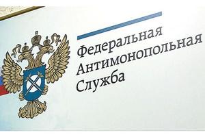 Нижегородский фонд ремонта МКД нарушил Закон о защите конкуренции при проведении конкурса на замену лифтов