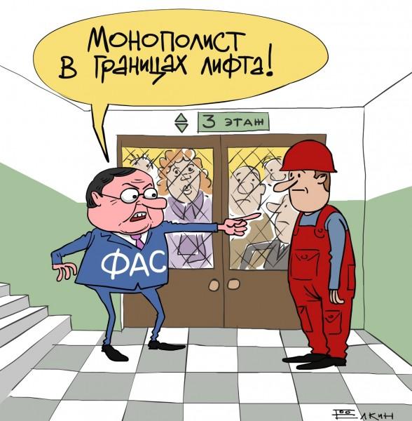 Верховный суд признал незаконным решение ФАС о монопольно высокой цене техобслуживания лифта