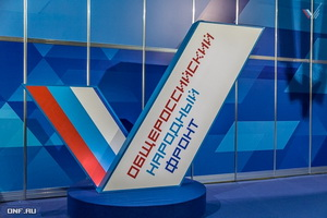 Народный фронт проверит ремонт и замену лифтов в регионах